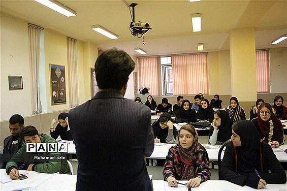 کارگاه آموزش خبرنویسی