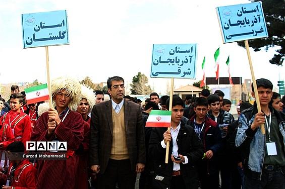 مراسم افتتاحیه جشن تکلیف دانشآموزان مکلف پسر عشایر کشور