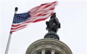 حقوق بشر آمریکایی به روایت کمیسیون امنیت ملی ایران