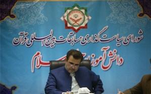 بازدید مدیرکل قرآن و عترت وزارت آموزش و پرورش از محل برگزاری مسابقات قرآن دانشآموزان جهان اسلام