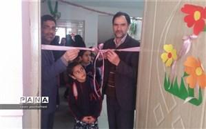 افتتاح پایگاه رشد در شهرستان نایین