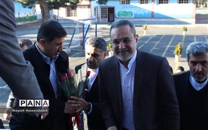 وزیر آموزشوپرورش صبح امروز در سفری یک روزه وارد استان البرز شد