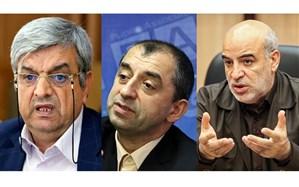 هشدار متخصصان زلزلهشناسی درباره زمین لغزش های گسل شمال تهران چقدر جدی است؟
