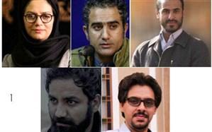 اعلام  اسامی داوران فیلمنامه های کوتاه داستانی چهل سال چهل فیلم