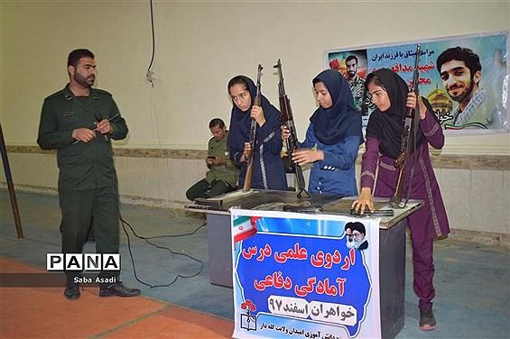 برگزاری اردو آمادگی دفاعی در گله دار