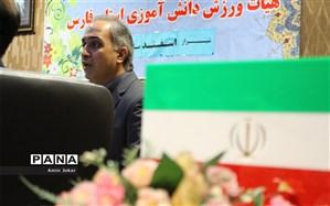 رئیس فدراسیون ورزش مدارس کشور در شیراز: ورزش دانشآموزی به دنبال رشد تمام ساحتی دانشآموزان است