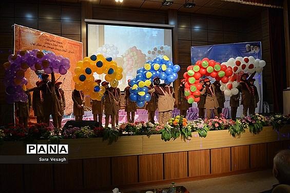 همایش استانی تجلیل از فعالان امور تربیتی شهرستانهای تهران