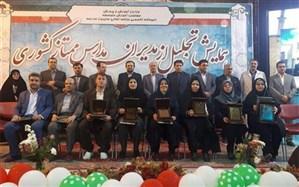 معاون آموزش متوسطه آموزش و پرورش کردستان خبر داد: کسب 6 رتبه ممتاز کشوری مدیران مدارس استان در برنامه تعالی مدیریت