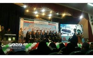 آموزش و پرورش استان کرمانشاه در طرح تعالی درخشید