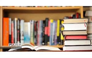 رئیس اداره کتابخانه های خوسف : خاوران نامه خوانی باید در خوسف نهادینه شود