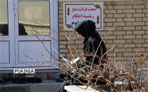 برگزیدگان آوردگاه استانی قرآن و عترت دختران دانش آموز