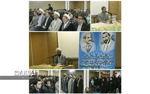 برگزاری همایش تربیت اسلامی در شهرستان کلات