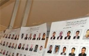 برگزاری انتخابات شورایاری در ۳۵۲ محله؛ تهرانیها از انتخابات محلی استقبال کردند