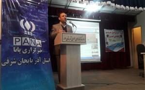 مدیر آموزش و پرورش اهر عنوان کرد: خوب درس خواندن؛ رسالت دانش آموزان در گام دوم انقلاب اسلامی
