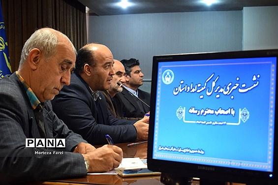 نشست خبری مدیرکل کمیته امداد آذربایجان شرقی