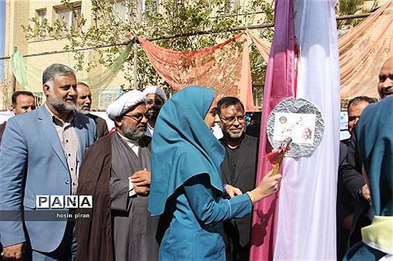 مراسم محوری جشن نیکوکاری در زاهدان