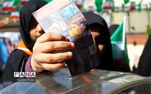 کمک 2 میلیارد تومانی دانشآموزان تهرانی در جشن نیکوکاری سال گذشته