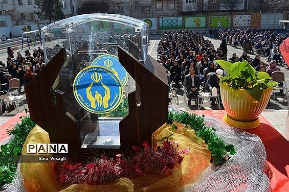 جشن نیکوکاری در شهریار