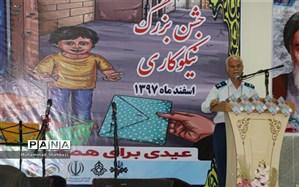برپایی آیین استانی جشن نیکوکاری در ناحیه 2 اهواز
