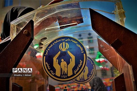 برگزاری جشن نیکوکاری پایلوت کشوری در منطقه 12 آموزش و پرورش شهر تهران
