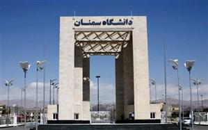 تجلیل از پژوهشگران برتر دانشگاه های استان سمنان