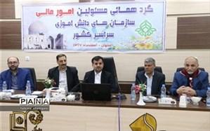 مدیرکل آموزش و پرورش اصفهان :سازمان دانش آموزی می تواند امید را به بدنه دانش آموزی انتقال دهد
