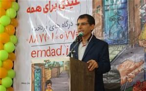 جشن نیکوکاری در استان بوشهر آغاز شد