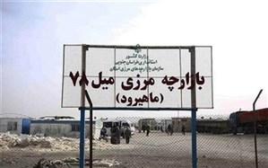 معاون هماهنگی امور اقتصادی و توسعه منابع استانداری :ممنوعیت صادرات ۴قلم کالای عمده به افغانستان رفع شد