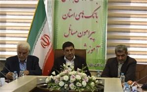 اولین نشست شورای هماهنگی بانک ها در کشور با هدف بهبود معیشت و ارائه تسهیلات به فرهنگیان در البرز تشکیل شد