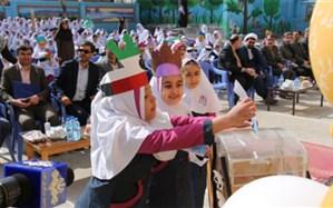 برگزاری جشن نیکوکاری در مدارس استان همدان