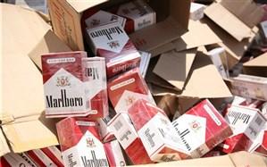 قاچاقچی سیگار در آذربایجان غربی 1.5 میلیارد ریال جریمه شد