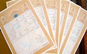 74 هزار سند تک برگ مالکیت خصوصی در آذربایجان غربی صادر شد