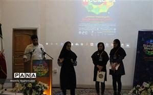 برگزاری رویدادی 54 ساعته با هدف کار آفرینی در شیراز