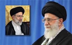 حجت الاسلام  رئیسی به ریاست قوه قضائیه منصوب شد