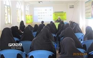 کارگاه فرقه  شناسی در خوسف برگزار شد