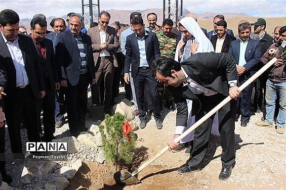 آیین گرامیداشت روز درختکاری در درجزین