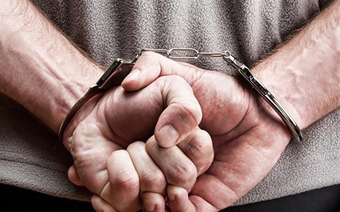 زوج جوان اراکی به دلیل درخواست ازدواج نامتعارف دستگیر شدند