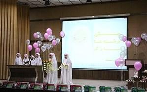 مراسم جشن عبادت دانشآموزان در شهرقدس