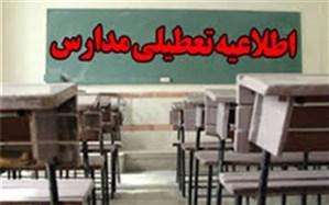 ادارات و مدارس پنج شهرستان خوزستان در ۲۸ مهر ماه تعطیل شدند