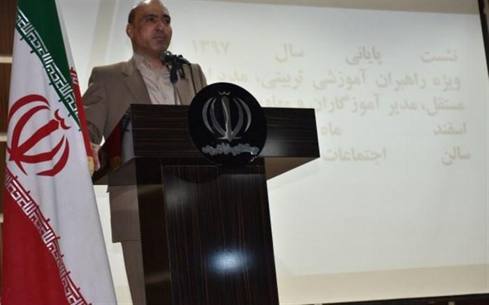 رییس حراست آموزش و پرورش کردستان