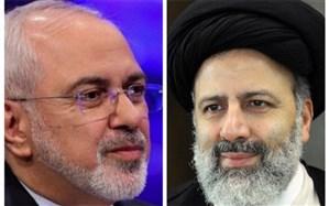 وزیر امور خارجه در پیامی انتصاب رئیس جدید قوه قضائیه را تبریک گفت