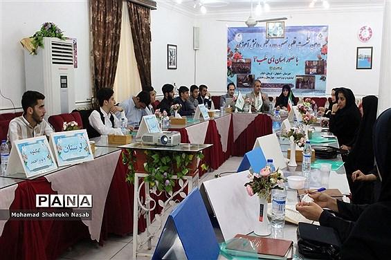 نشست دوروزه دومین نشست قطبی نهمین دوره مجلس دانش آموزی کشور در خوزستان