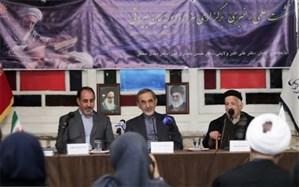 نشست علمی- خبری برگزاری هزاره ابوریحان بیرونی برگزار شد