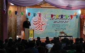 علیرضا مالک اشرفی:  آینده  دانش آموزی که با قرآن مانوس شود،  تضمین است