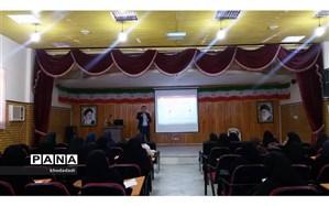 برگزاری کارگاه آموزشی روش تحقیق و مقاله نویسی در ناحیه 2 اهواز