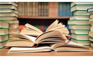 عیسی فرهادی: نقش کتاب و کتابخانه در توسعه فرهنگی اجتماع بی بدیل است