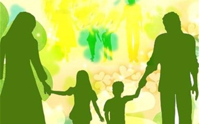 آموزش خانواده