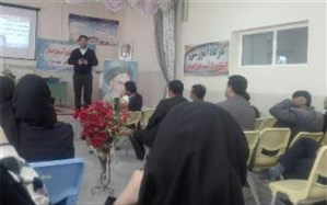 کارگاه آموزشی پیشگیری از آسیبهای اجتماعی با موضوع سواد رسانه ای برگزار شد