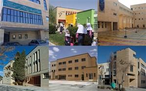 گذری در مدارس اصفهان؛ از دبیرستانهای وقفی صارمالدوله تا آرزوهای دختران دانشآموز اصفهانی
