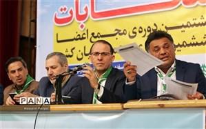 راهیابی تهران به مجمع سازمان دانش آموزی کشور